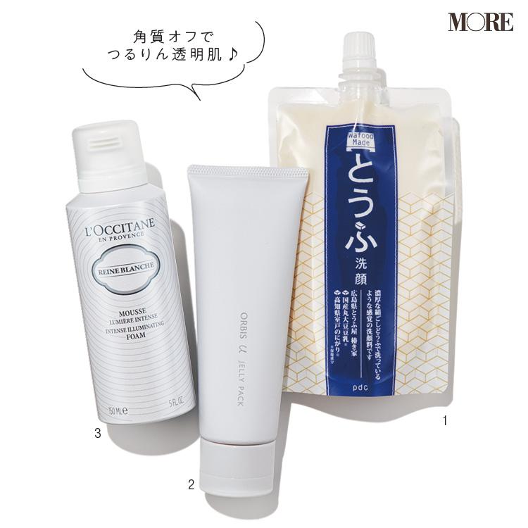 スキンケアの順番とおすすめアイテム特集 - 洗顔のやり方や化粧水の塗り方など、美プロ発のテクニックまとめ_5