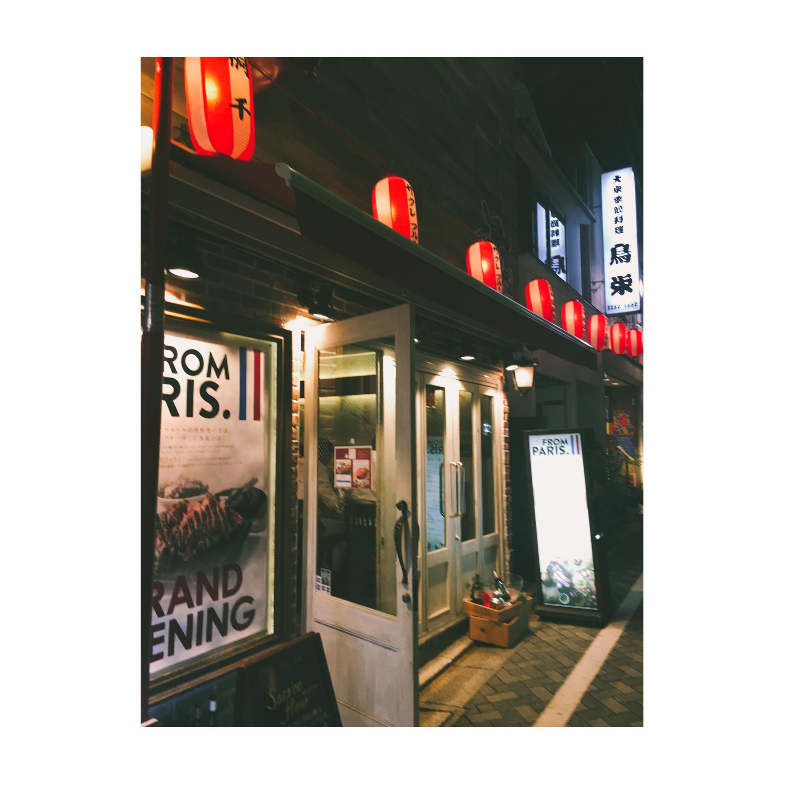 《神楽坂》【グルメ】パリで連日満席の人気店が日本初上陸!フランス人のソウルフードが食べられるお店✨_2