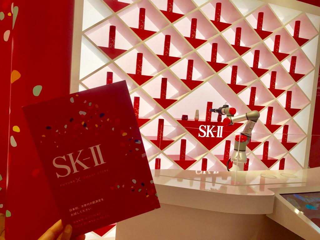 【SK-II】嬉しい化粧水付き!肌年齢チェックやショッピング体験ができる《スキンケア・ストア》へ♡_1