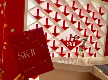 【SK-II】嬉しい化粧水付き!肌年齢チェックやショッピング体験ができる《スキンケア・ストア》へ♡