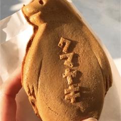 《25日まで‼︎》あの北海道の名物【クマヤキ】が東京で食べられる♪