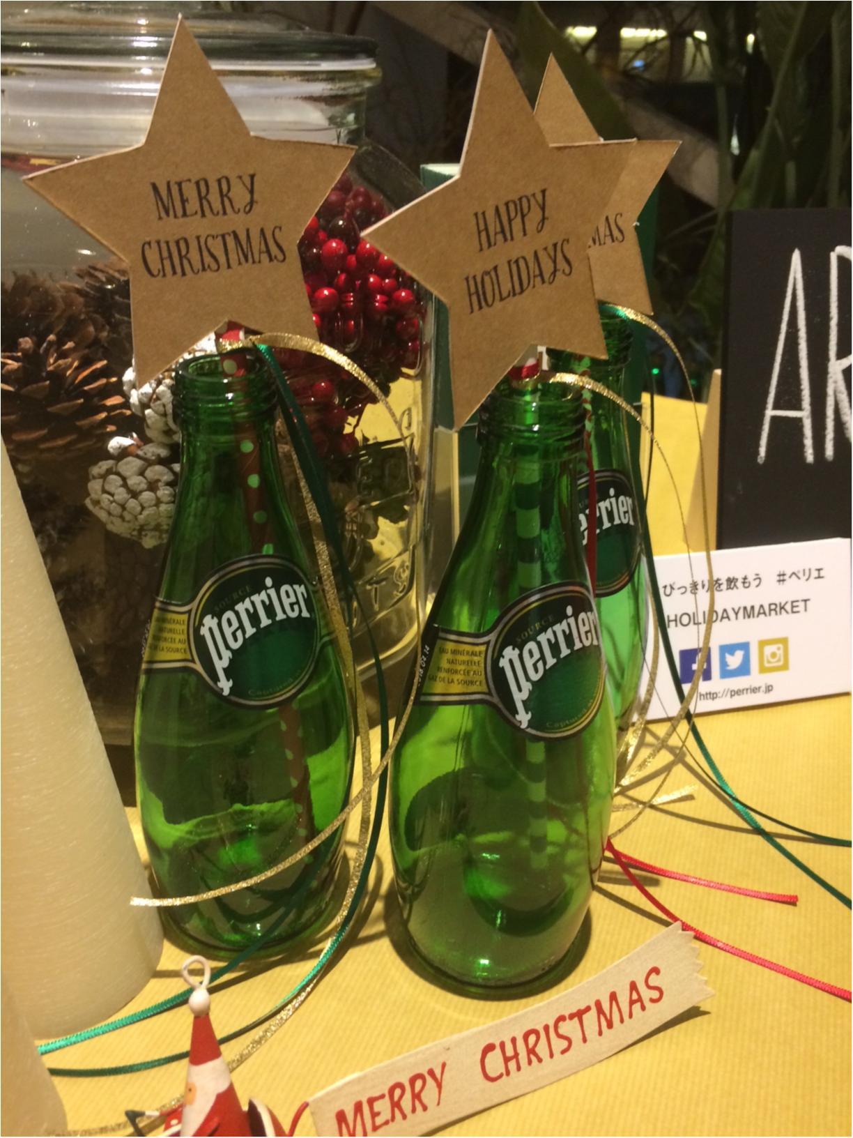 クリスマスの準備は『ペリエ ホリデーマーケットwith TODAY'S SPECIAL』に行かなくちゃ☆_2
