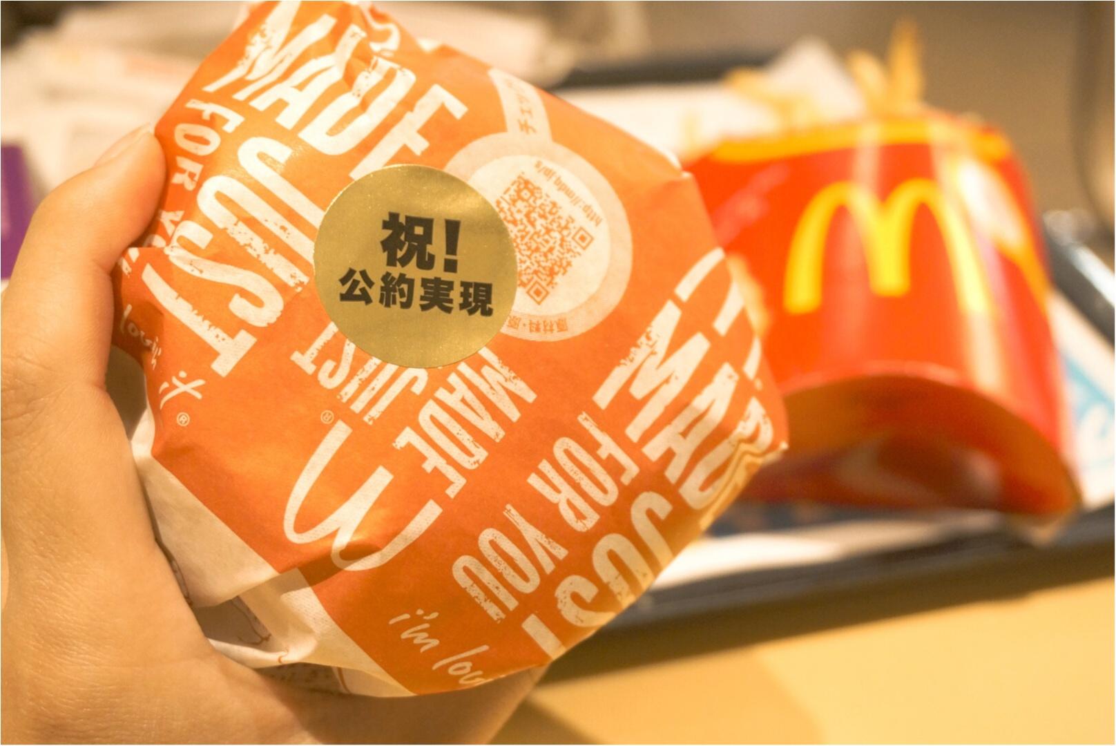 《食べられるのはあと4日間だけ‼︎》祝✨公約実現‼︎ビーフパティとチーズが3倍になった【マクドナルド】のトリプルチーズバーガーがすごいっ♡_2