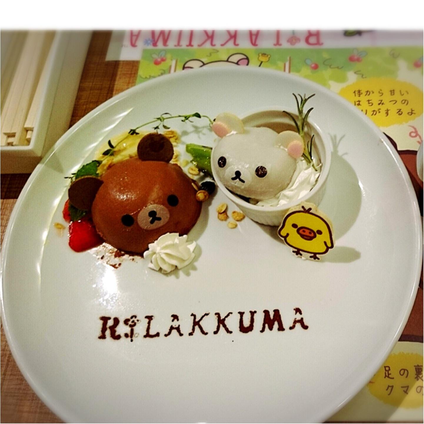 もう予約した?大阪に上陸したリラックマカフェがかわいすぎっ♡byみそ_7