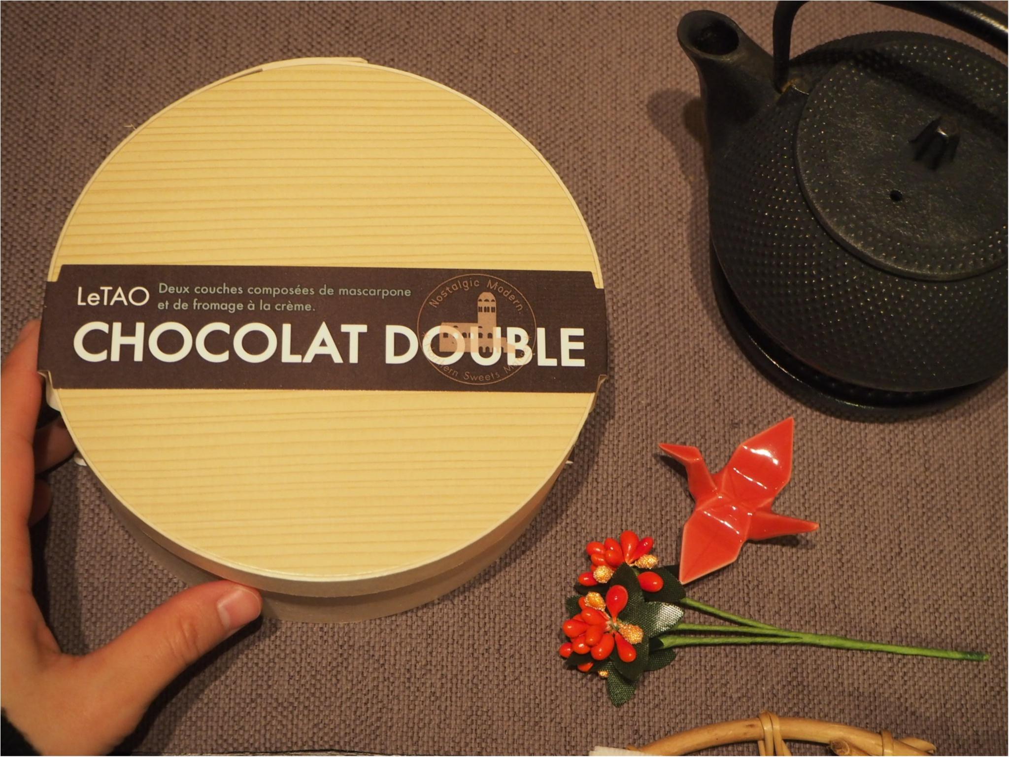 【バレンタインデー直前】彼と2人で食べたいチョコレートは1つで2度楽しめるコレに決定♪_1