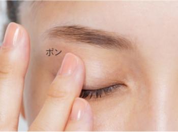 「コンシーラー」でお悩み解消テクニック4選 記事Photo Gallery