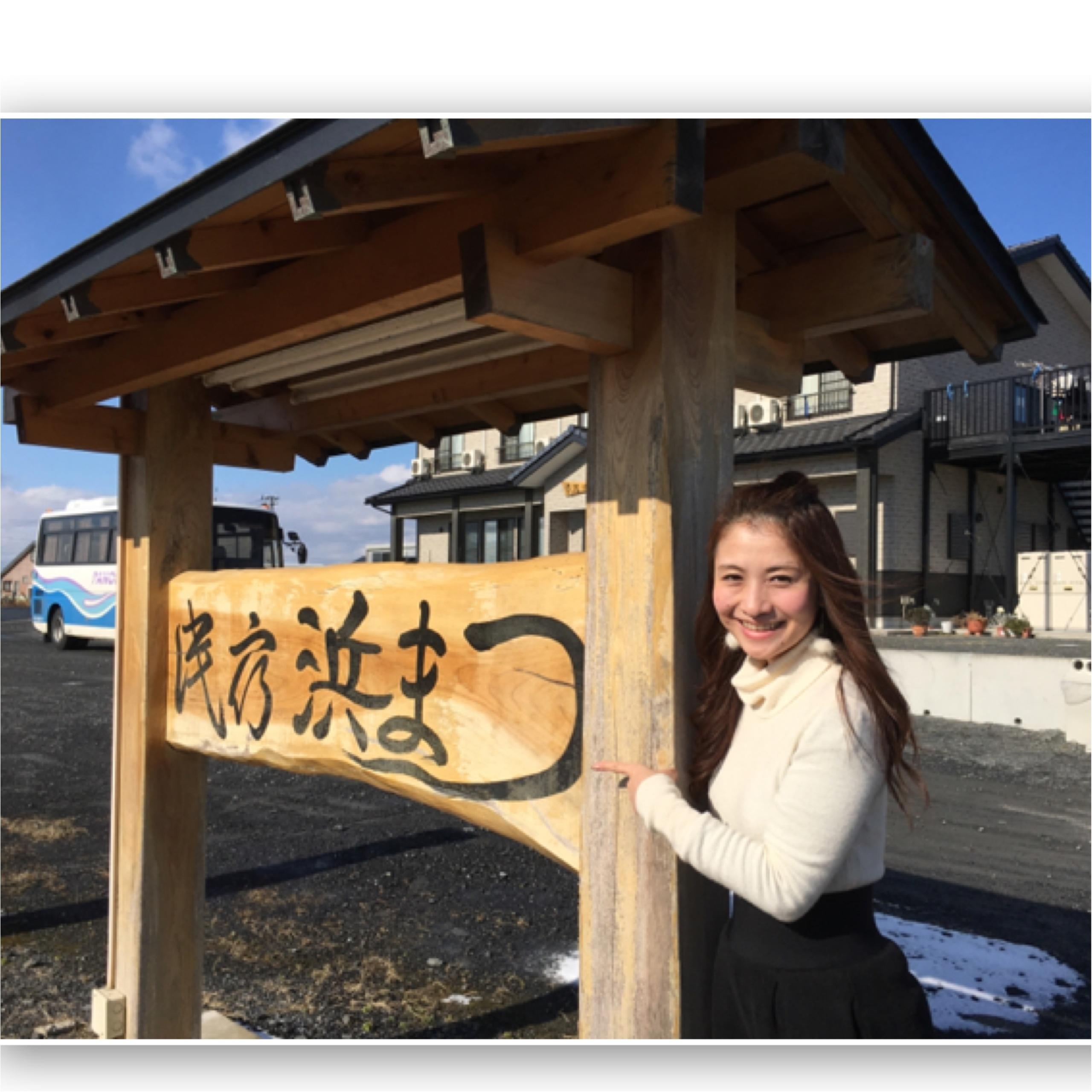 行ってきました‼︎【仙台空港】‼︎ランチにはこの季節限定【ほっきめし】も♡_1