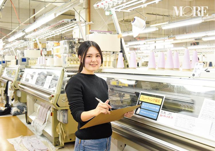 20代のUターン転職特集 - 新潟県長岡市・兵庫県神戸市へUターンした20代女性にインタビュー_2