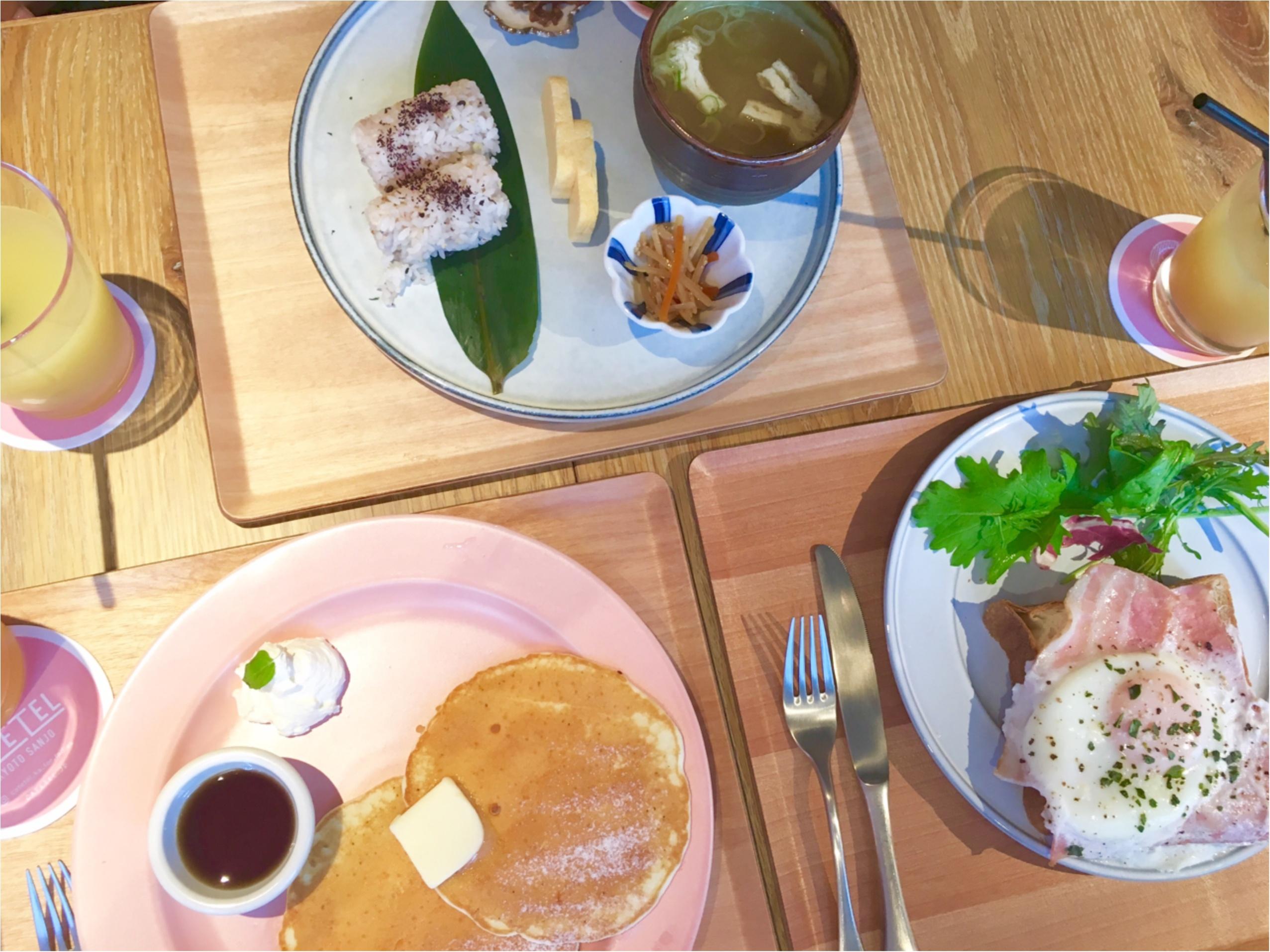 《京都・三条》女子3人旅にぴったり!カフェみたいなホステル『CAFETEL(カフェテル)』がオープン❤︎_4