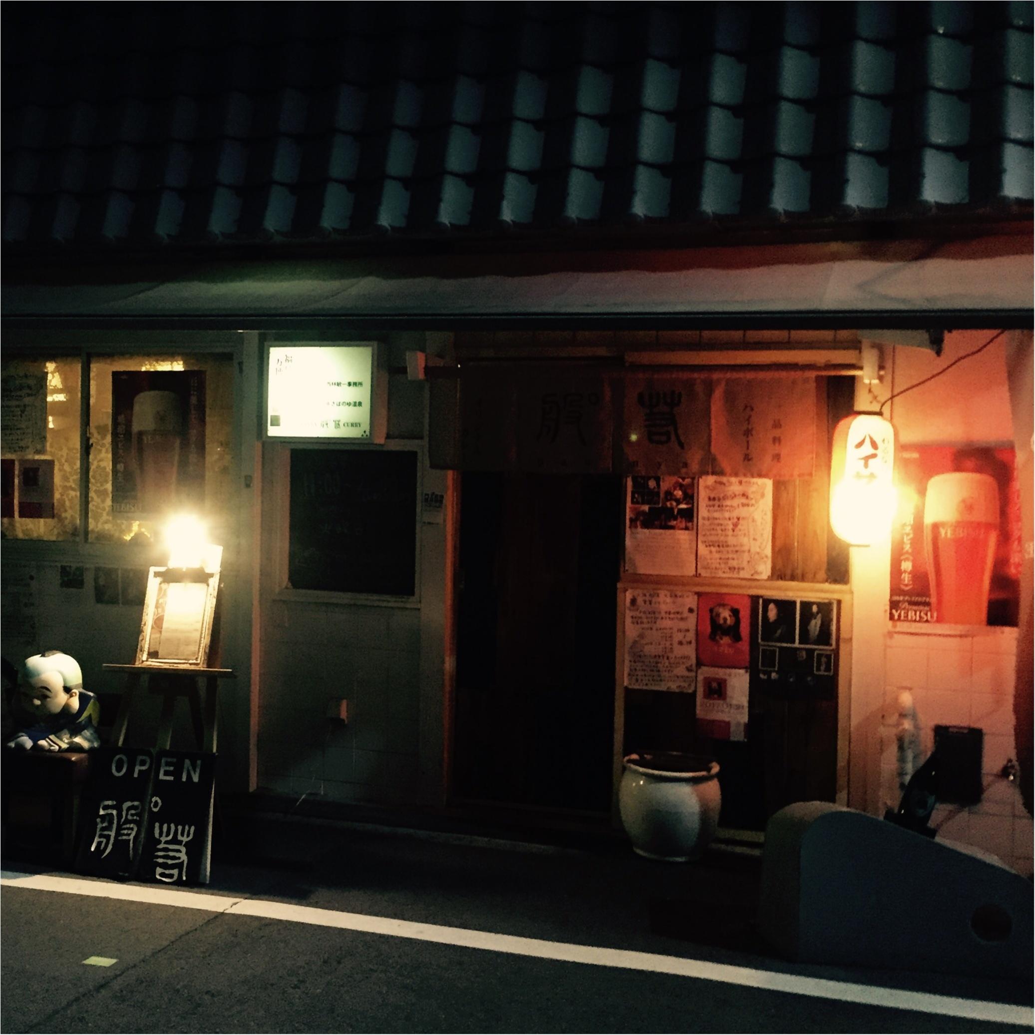 【福島区】隠れ家系のお店を発見!♡隠しきれていないこだわりのカレーに舌鼓♡_2