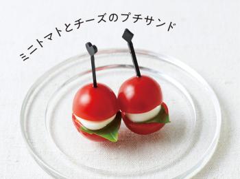 お弁当がパッと華やぐ「赤のサブおかず」4選♡  簡単でオシャレな作り置きレシピ【#お弁当 10】