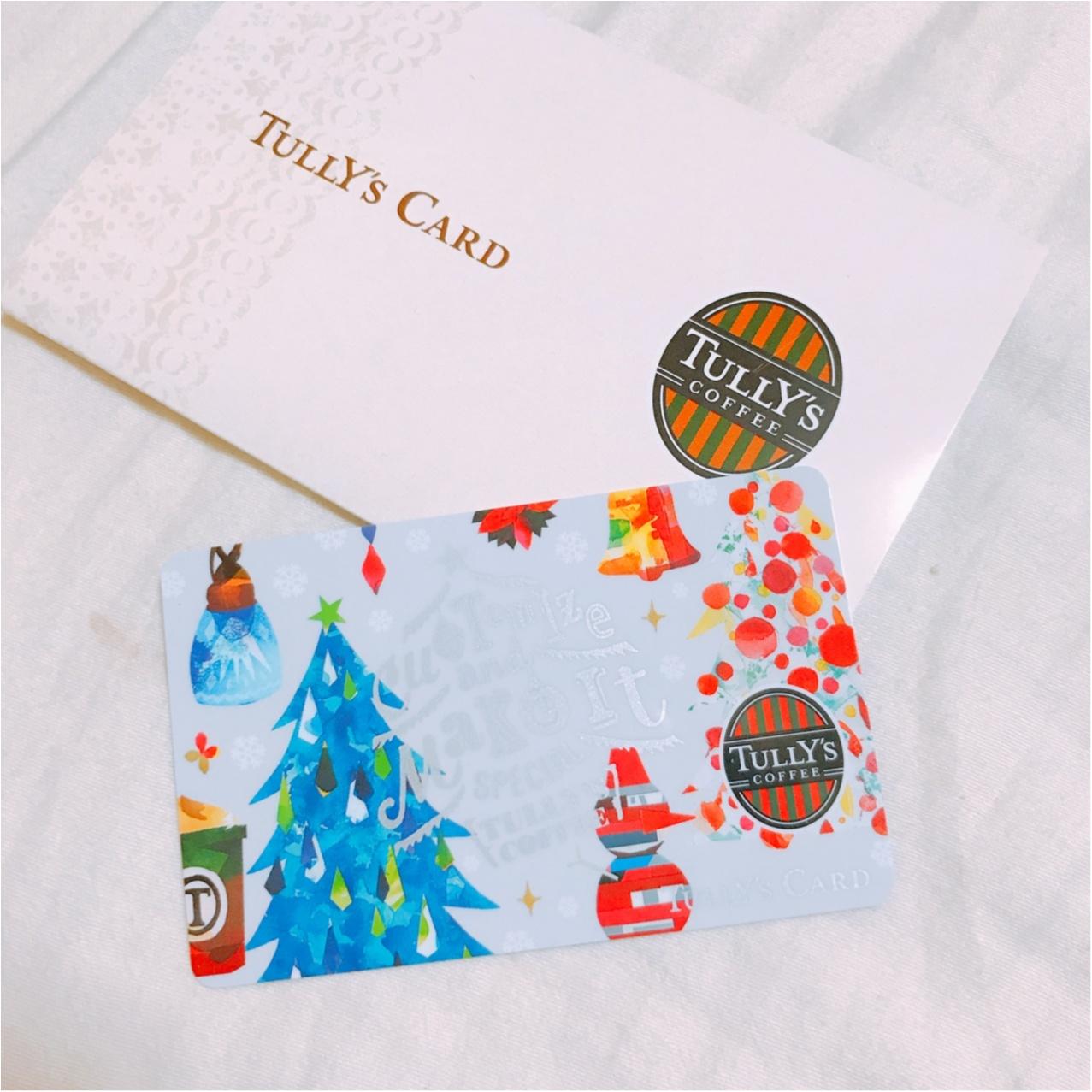 もらって嬉しい♪ クリスマス限定デザインの【タリーズカード】♡_2