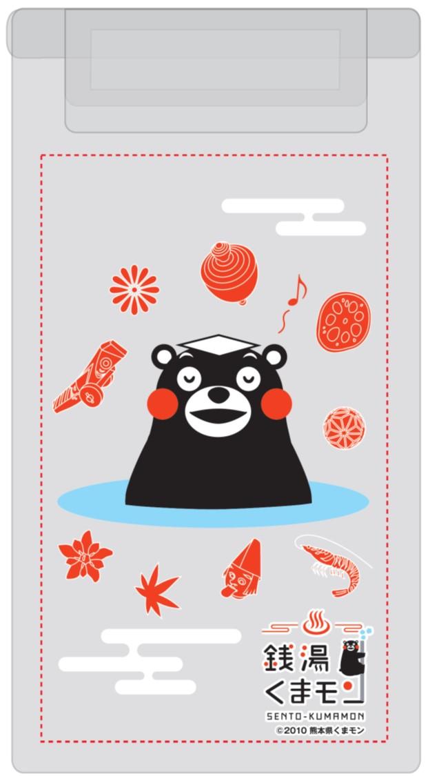 くまモンが「押上温泉 大黒湯」をジャック‼︎ 熊本の魅力いっぱいの「銭湯くまモン」で、いい湯だな♪_4