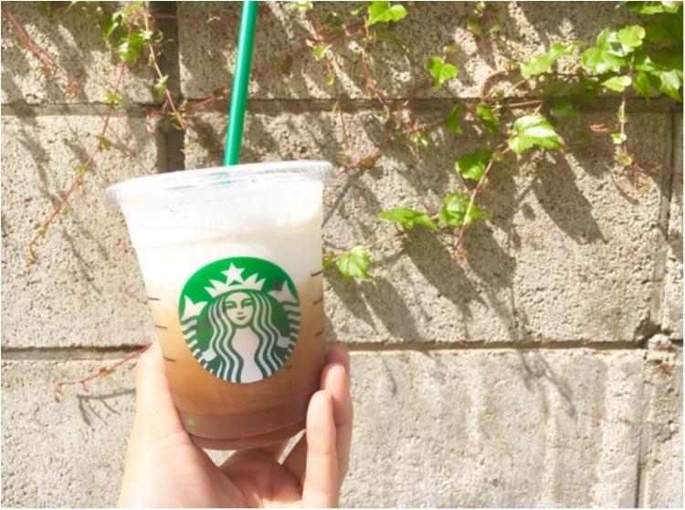 【スタバ】こんなコーヒー有り⁈《新感覚アイスコーヒー》で素敵な朝を❤️_2