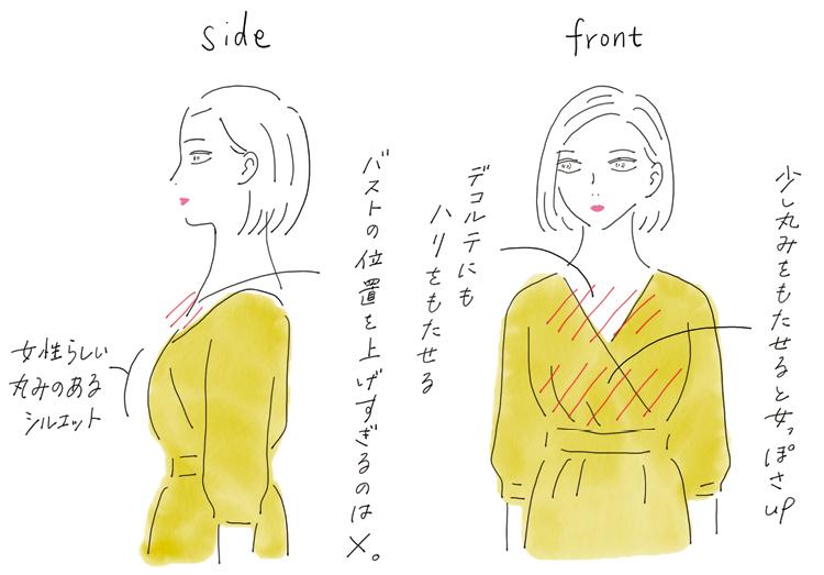 深Vネックを着る日は「見えずにふんわり盛れるブラ」を♡ 内田理央が着けたのはコレ!_3