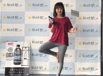 抜群のロケーション!東京タワーの展望台で【朝活ヨガ】今大注目!ヨガ×コーヒー♡