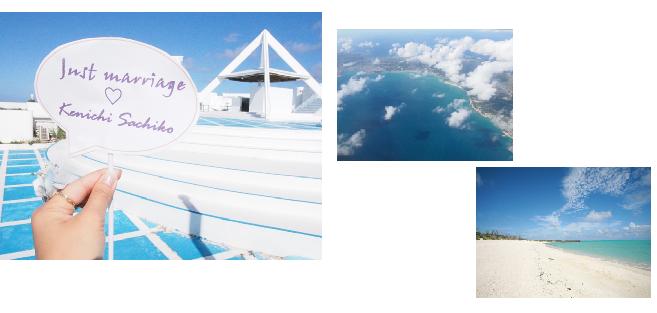透き通る海!憧れの地「与論島」でのウエディングフォトを撮ってきました_2