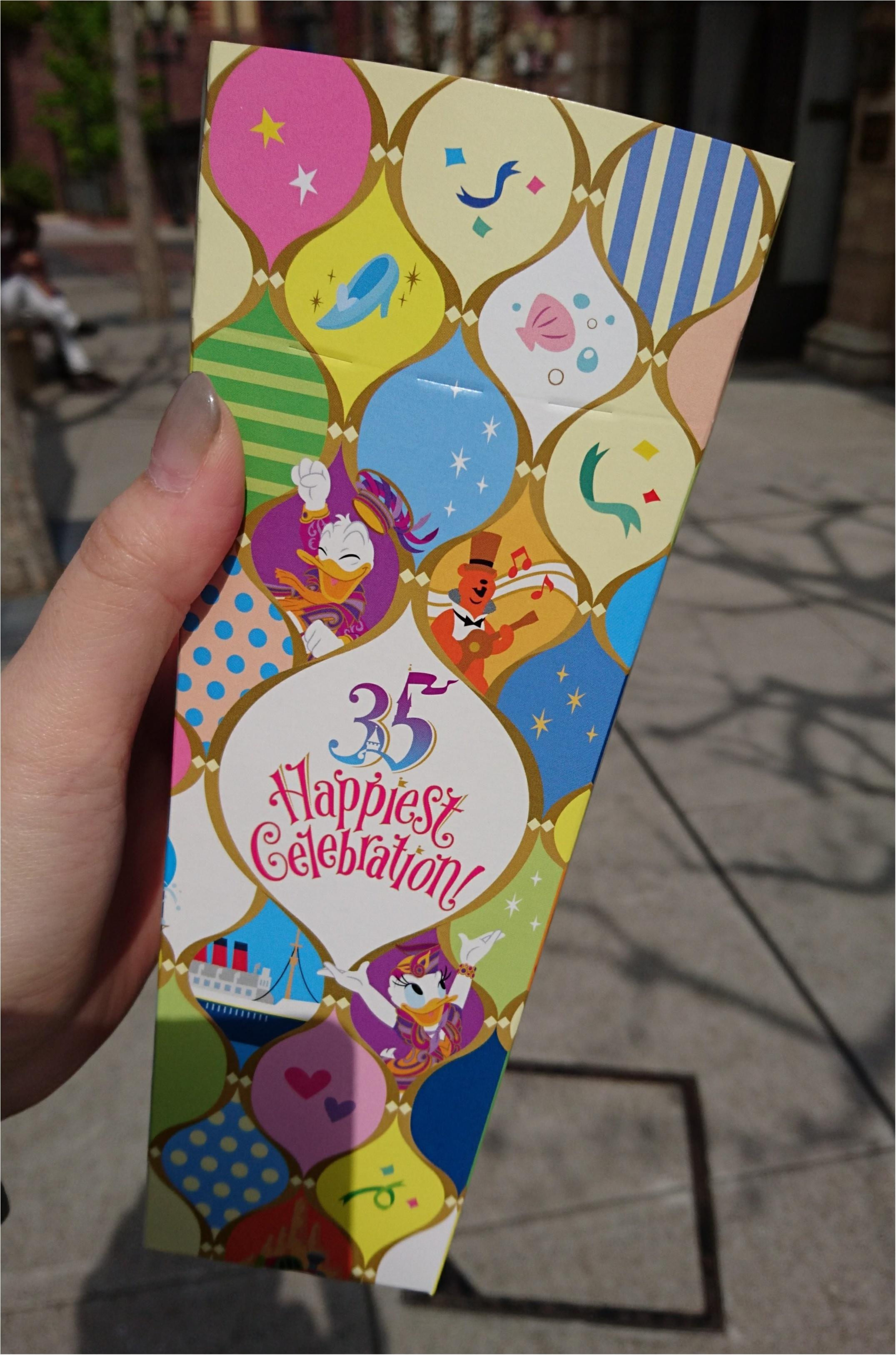 【Disney特集】東京ディズニーシーのイースターに行って来ました♡_3_1