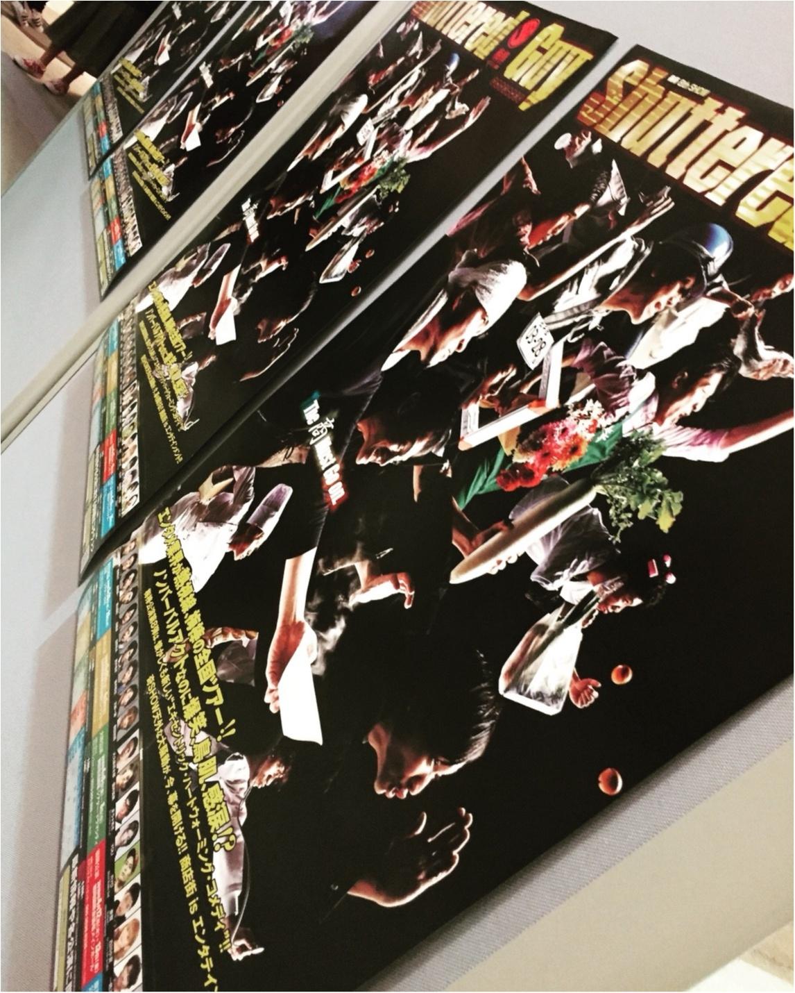 はじまりの春に心躍るエンタメ舞台【梅棒8th SHOW『Shuttered Guy』】4都市ツアー開幕!!_7