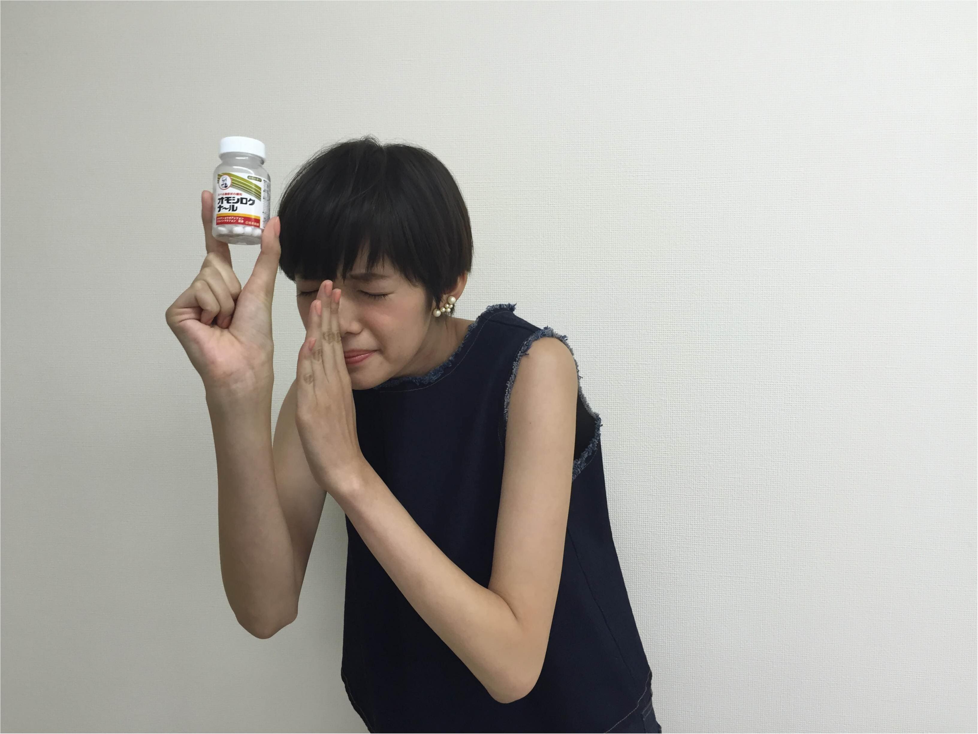 【テレビ出演情報】佐藤栞里ちゃん、20日「ヒルナンデス!」と「ダウンタウンDX」に出演!!!_2