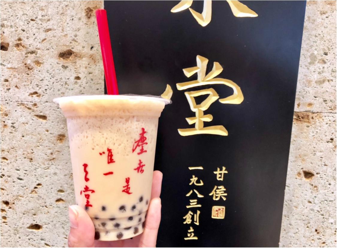 東京で人気のタピオカ店特集 - ゴンチャ、ジアレイ、春水堂など人気店や注目の新店も!_9