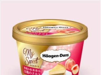 「ローソン」限定も!! 『ハーゲンダッツ』の気になる2種のカップアイス♡ 【6/26(火)から!】