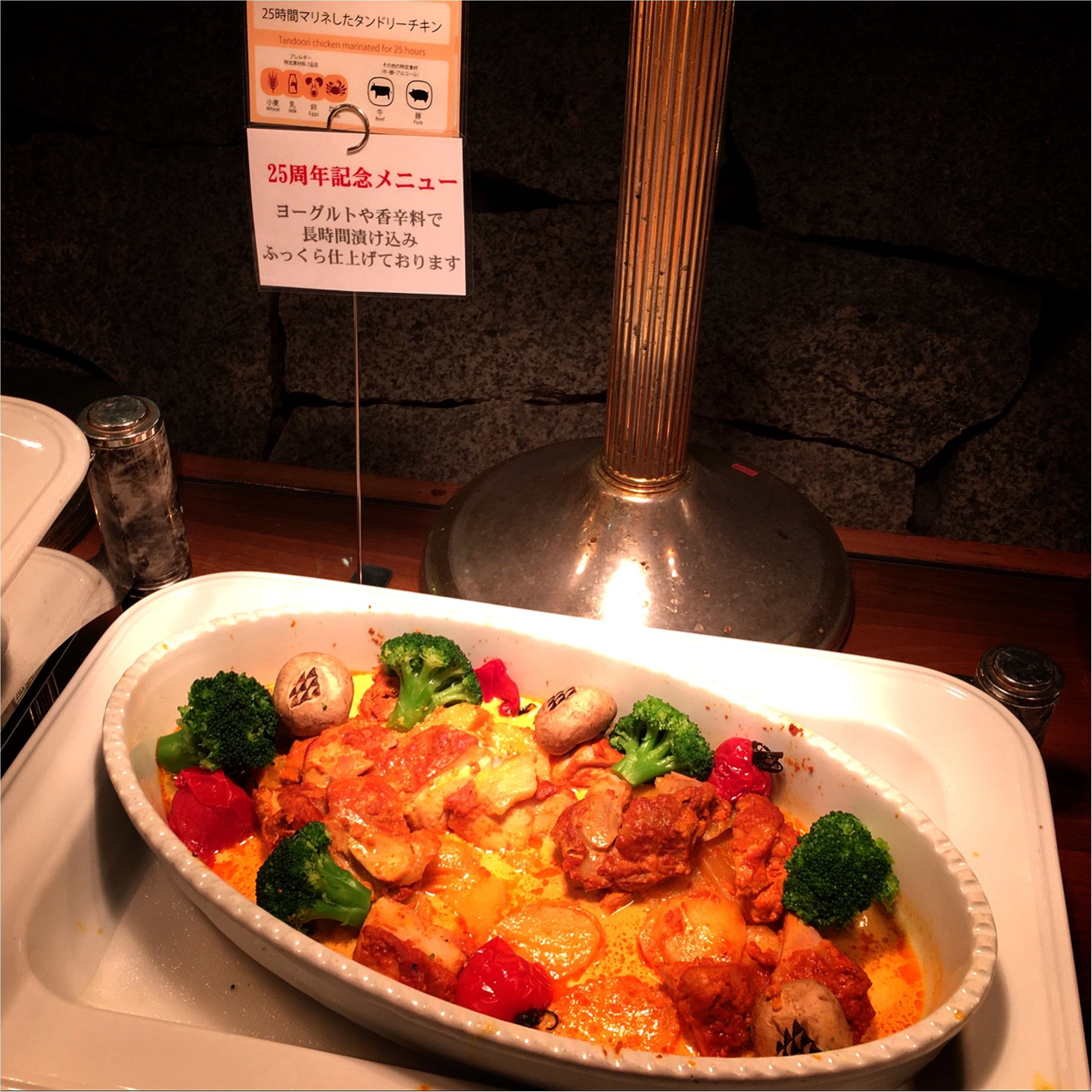 【DINNER】いまお得なディナーはココ!第一ホテル東京シーフォートへ行ってきました☆_5