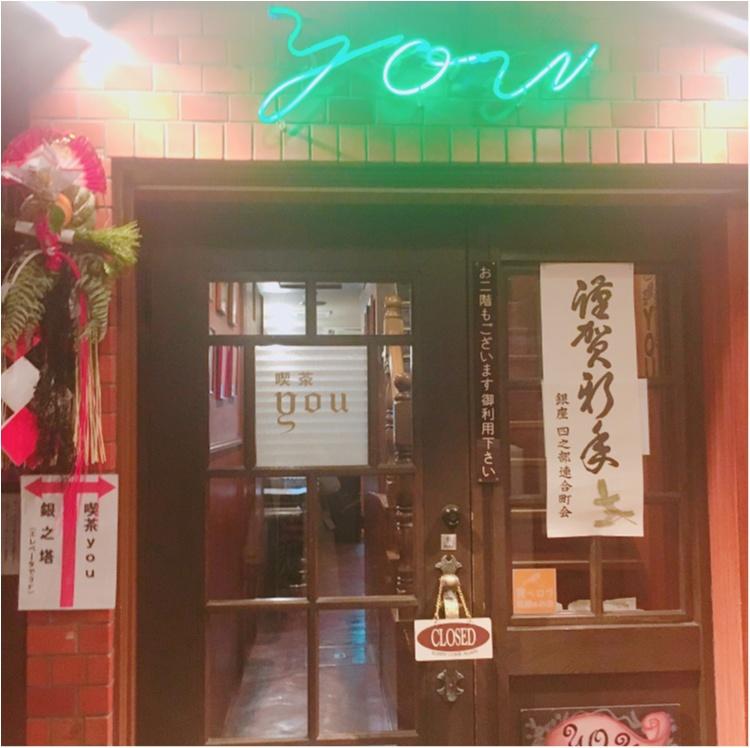 おすすめの喫茶店・カフェ特集 - 東京のレトロな喫茶店4選など、全国のフォトジェニックなカフェまとめ_2