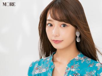 宇垣美里さんの美の秘密、公開♡ ふっくら美肌のカギは『クレ・ド・ポー・ボーテ』のオイル美容液。『オバジ』『クラランス』も