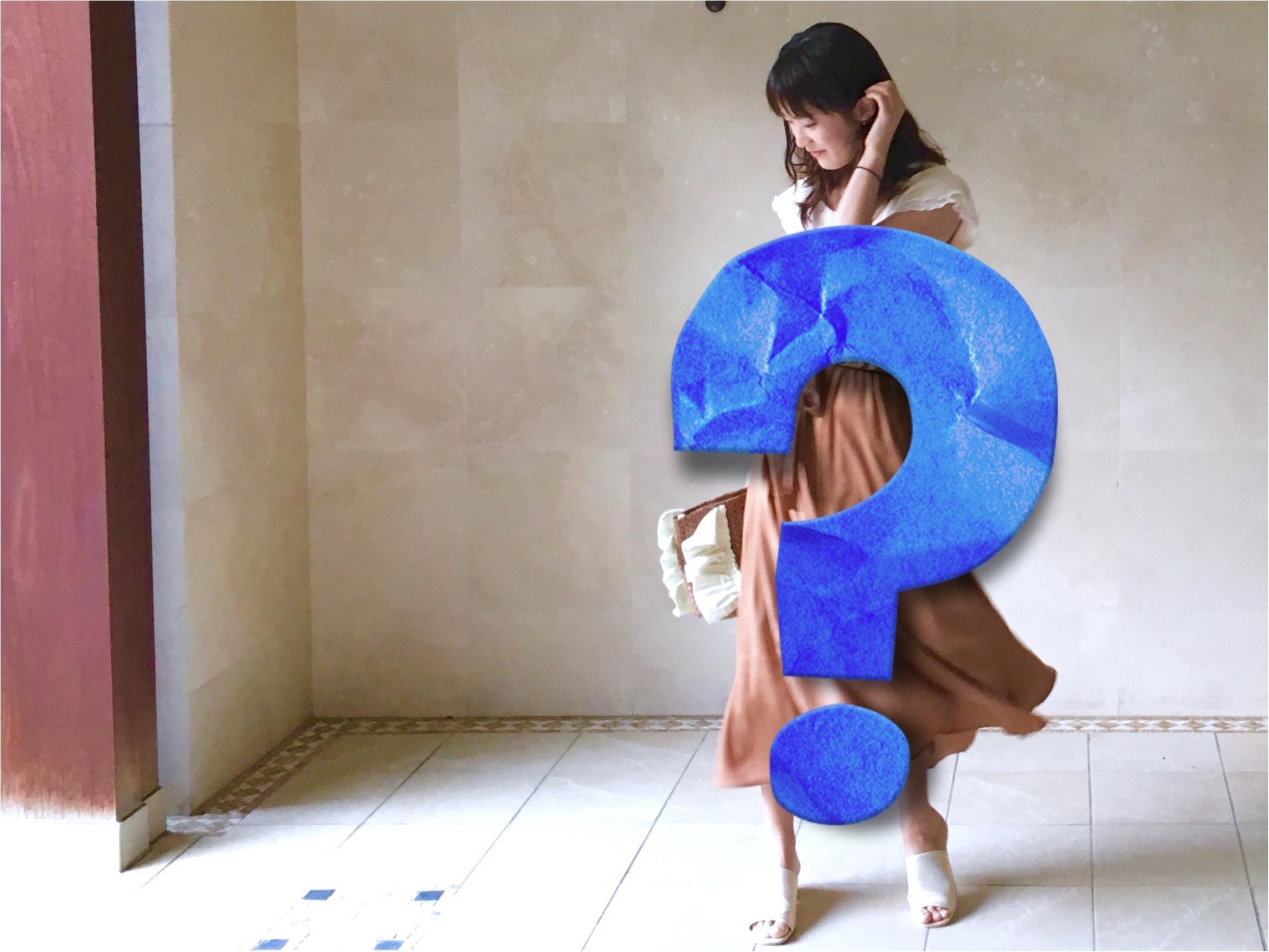 【GU】着ていると褒められる《高見えスカート》❤️¥1500で今から秋まで着倒せます!_1