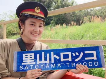 房総里山トロッコ列車の旅と、無印良品の「里のMUJIみんなみの里」へ☆ 【 #TOKYOPANDA のご当地モア・千葉県編】