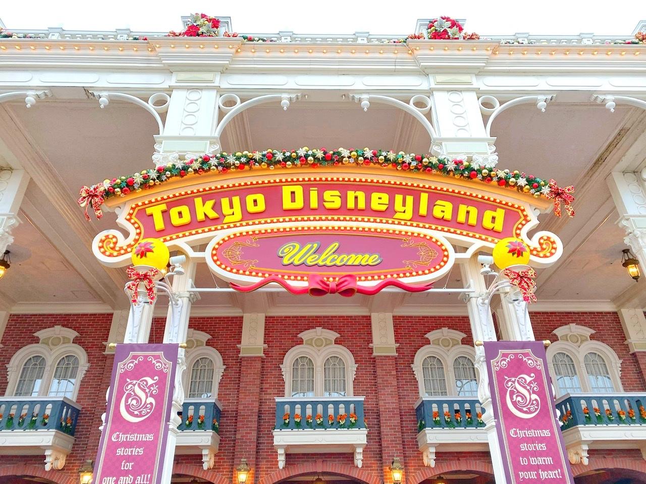 【11月8日スタート】クリスマスディズニー2019♡ひと足先にパークを探検!_1