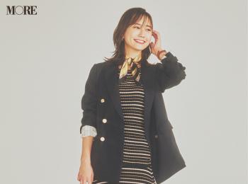 【今日のコーデ】<鈴木友菜>10月のスタートは旬のニットアップをキャッチーなボーダー柄で☆