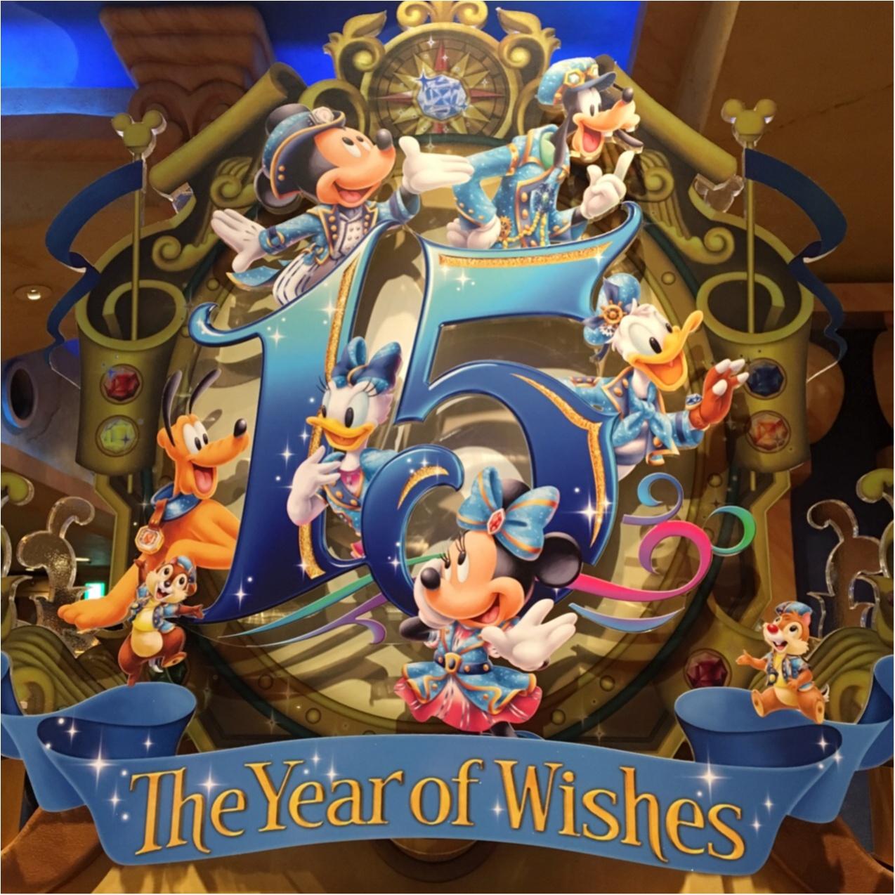 冒険の海へ出かけよう♡ 《ディズニーシー15周年》 限定フードやお土産もCHECK♡_1