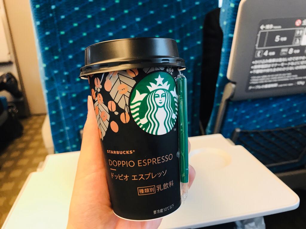 【スタバ】Drink and Enjoy!チルドカップシリーズがリニューアル★500円券GETしよう!_2