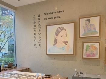 【表参道カフェ】ウェルフードマーケット&カフェに行ってきました✩*॰¨̮