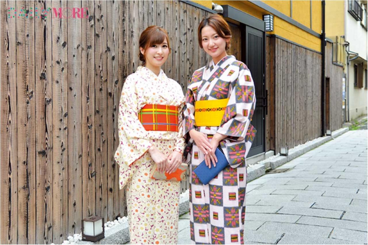 """京都OLに流行中なのは""""〇〇を借りて遊ぶ""""こと。その、〇〇とは!?【ニッポン全国ご当地OLのリアルな生態リサーチ】_3_1"""