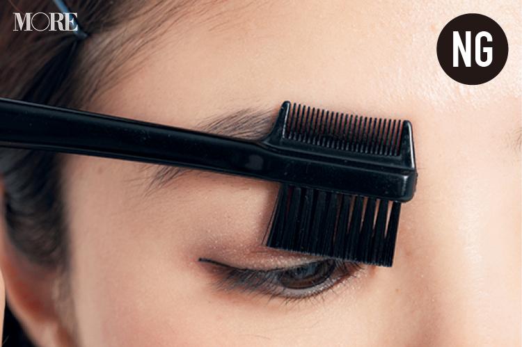 眉毛の整え方特集 -【世界一正しい眉のお手入れ法】など、眉迷子のための眉メイクの基本まとめ_37