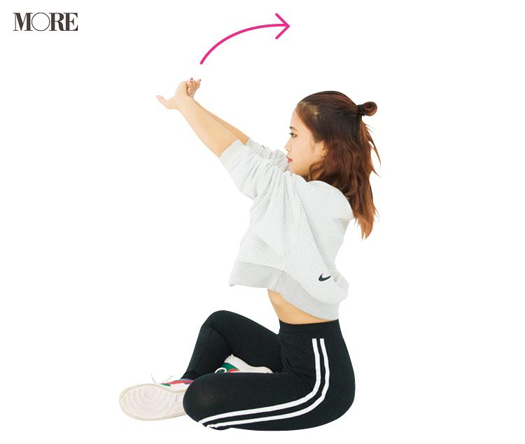 『テラスハウスTOKYO』出演、田辺莉咲子さん直伝の「二の腕」「お腹」「脚」トレーニング! おしゃれが楽しくなるボディの作り方_3