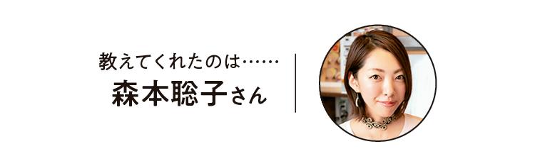 【大政絢さん、森川葵さん】美人、おしゃれな人のおすすめラーメン18選 | ご当地ラーメン・熊本ラーメン・エシカルラーメン・激辛ラーメン・ヴィーガン_7