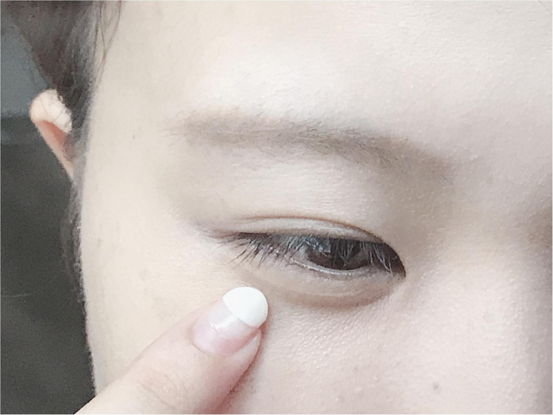 プチプラコスメで簡単メイク♡愛され顔に必須のぷっくり涙袋の作り方_7