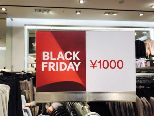 【Black Friday(ブラックフライデー)】GAPも!H&Mも!!とにかく安い!!私は《破格の価格》で◯◯をGETしちゃいました★_8_1