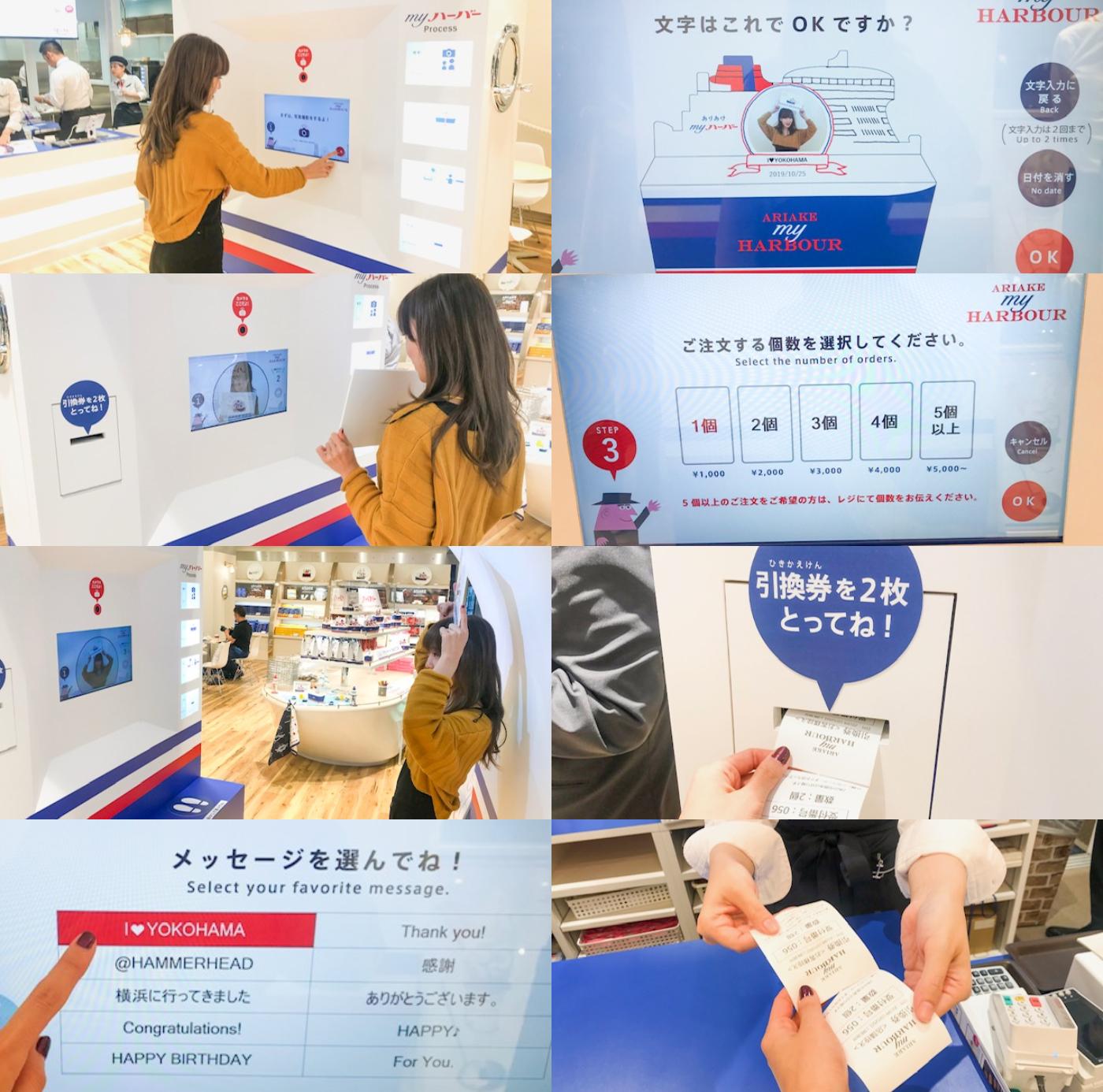 みなとみらい新スポット『横浜ハンマーヘッド』がオープン! おしゃれカフェ、お土産におすすめなグルメショップ5選_6