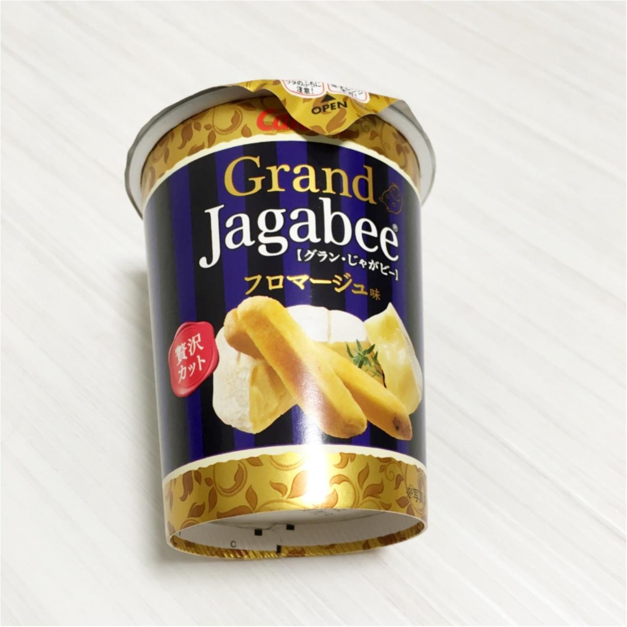 《 新発売 》濃厚チーズが美味しい ♡ Grand Jagabeeのフロマージュ味 ♡_2