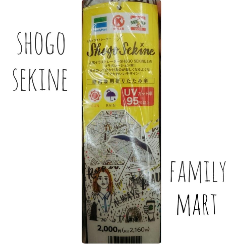 大好評コラボが復活♡shogo sekineさんとファミマのコラボ傘が発売!売り切れる前に要チェック!!_1