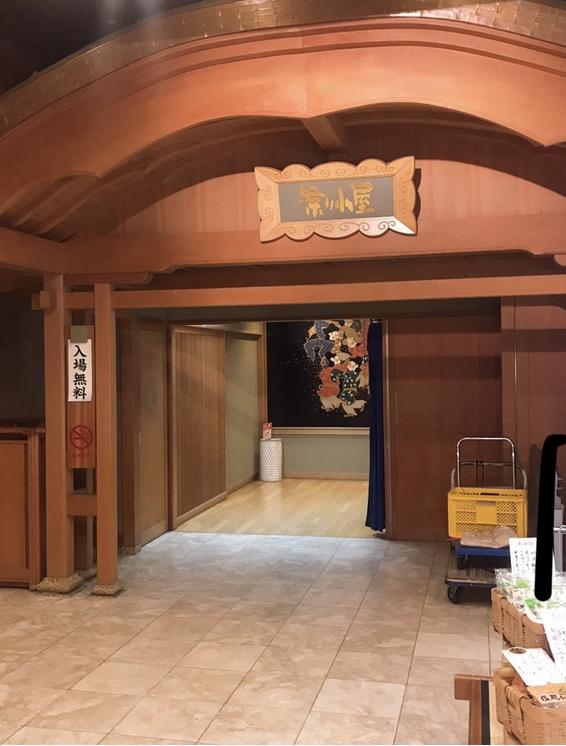 【金沢旅行】あの有名な加賀屋旅館に泊まってみた✨_6