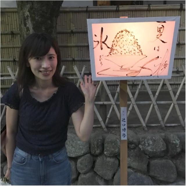 《カメラ女子、必見!》夏の夜を涼しげに♪鎌倉のぼんぼり祭りは9日まで!_6