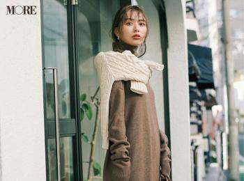 【今日のコーデ】<内田理央>ニットワンピースをデート仕様にアレンジ♡「服の日」はおしゃれにも気合いが入る!