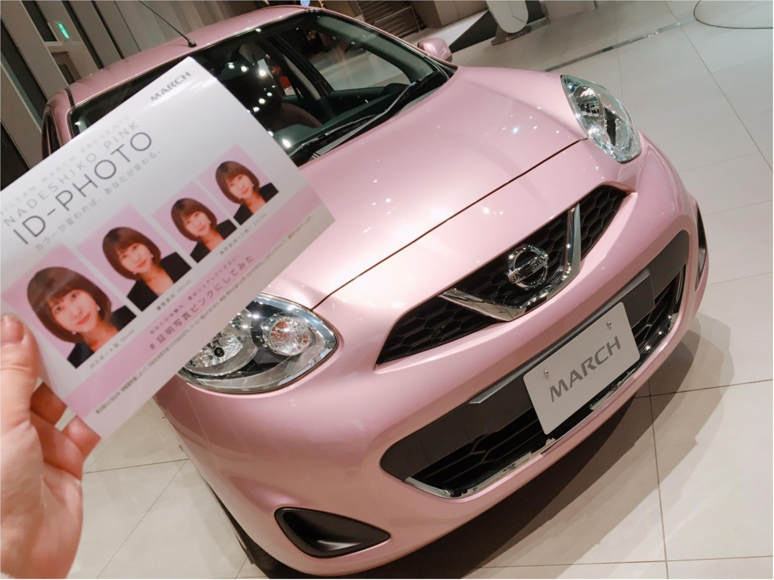 モアガールの心をわしづかみ♡ ピンクの絵馬に、ピンクの免許証もお目見え! 今週の「ご当地モア」ランキングトップ5!_1_5