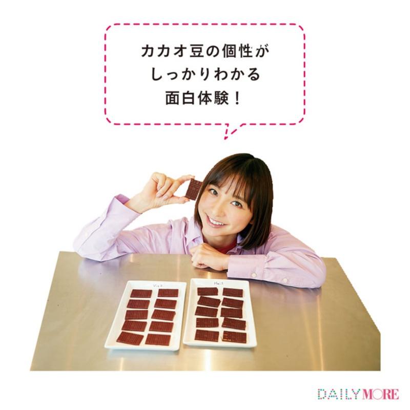 篠田麻里子が体験♡ 『Minimal Bean to Bar Chocolate』で究極の手作りチョコを作ろう!【麻里子のナライゴトハジメ】_3